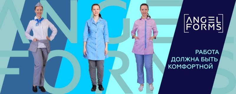 Особенности выбора костюмов для уборщиц